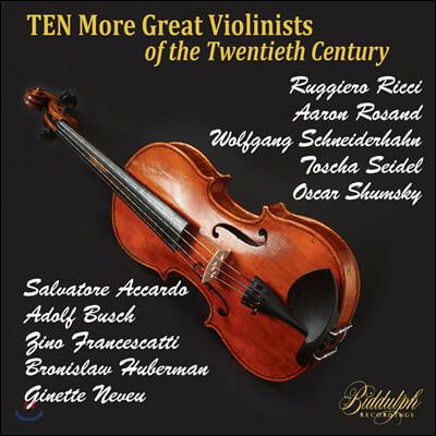 20세기 위대한 바이올리니스트 명연주 모음 2집 (Ten more Great Violinists of the Twentieth Century)