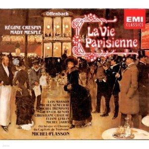 Michel Plasson, Mady Mesple, Regine Crespin / Offenbach : La Vie Parisienne (2CD/수입/7471548)