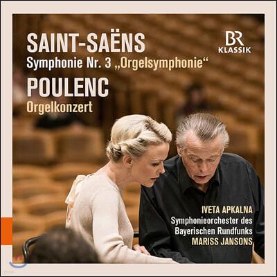 Mariss Jansons 생상스: 교향곡 3번 '오르간' / 풀랑크: 오르간 협주곡 FP.93 (Saint-Saens: Organ Symphony / Poulenc: Organ Concerto)