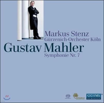 Markus Stenz 말러: 교향곡 7번 - 마르쿠스 슈텐츠 (Mahler: Symphony No.7)