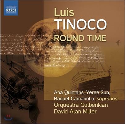 티노코 : 라운드 타임, 고독한 몽상가의 노래 (Tinoco : Round Time Etc.)