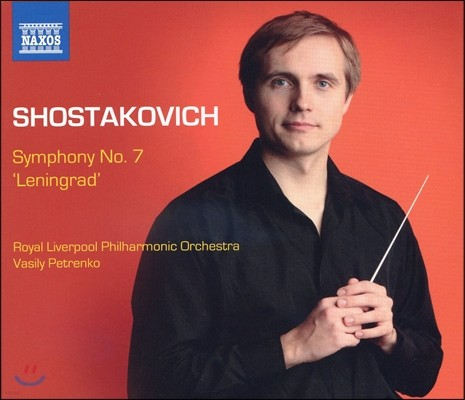 Vasily Petrenko 쇼스타코비치: 교향곡 7번 '레닌그라드' (Shostakovich: Symphony No.7 Op.60 'Leningrad') 바실리 페트렌코