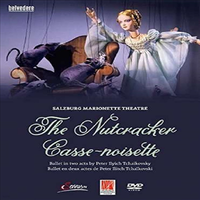 잘츠부르크 마리오네트극장 실황 - 차이코프스키: 호두까기 인형 (lzburger Marionetten Theater - Tchaikovsky: Nutcracker Op.71) (DVD) (2018) - Ernest Ansermet