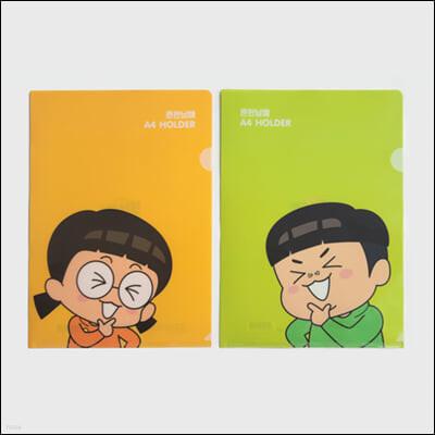 흔한남매 A4 홀더(2매)(랜덤발송)