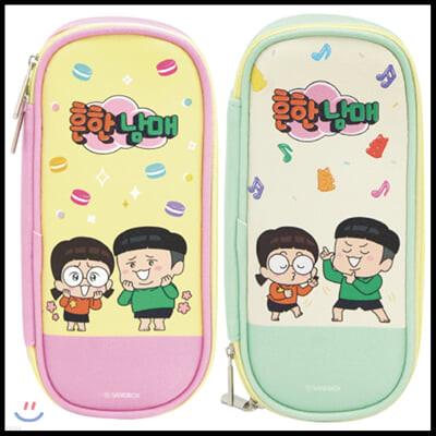 흔한남매 라운드 필통(핑크/민트)(랜덤발송)