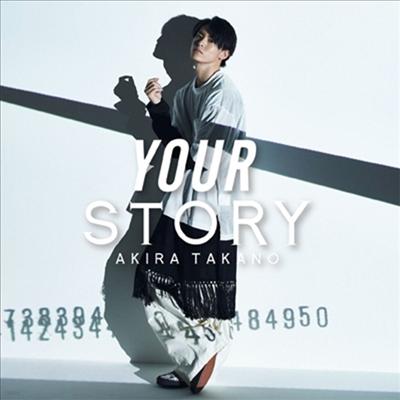 Takano Akira (타카노 아키라) - My Story