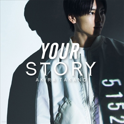 Takano Akira (타카노 아키라) - My Story (CD+DVD) (Type B)