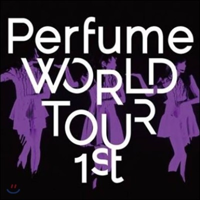Perfume - Perfume World Tour 1st Live DVD