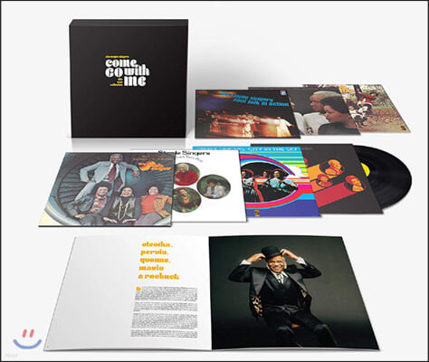 The Staple Singers (스테이플 싱어즈) - Come Go With Me: The Stax Collection [7LP 박스세트]