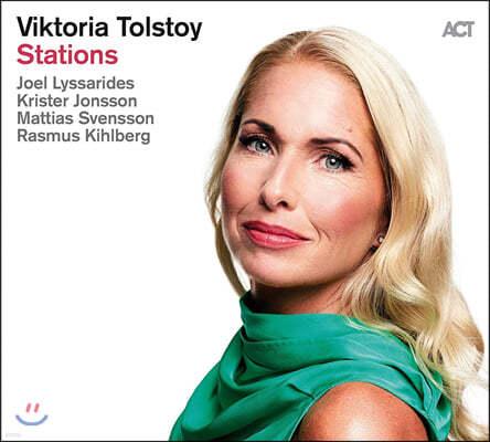 Viktoria Tolstoy (빅토리아 톨스토이) - Stations