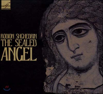 Vladimir Minin 슈체드린: 합창음악 `봉인된 천사` (Shchedrin: The Sealed Angel)