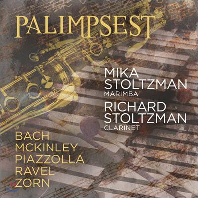 Richard Stoltzman / Mika Stoltzman 바흐: 반음계적 환상곡과 푸가, 샤콘느 / 라벨: 죽은 왕녀를 위한 파반느 / 피아졸라: 탕고-에튀드 외