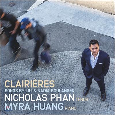 Nicholas Phan 릴리 불랑제와 나디아 불랑제의 노래들 (Clairieres - Songs By Lili and Nadia Boulanger)