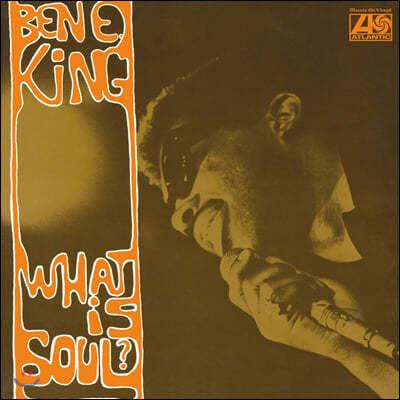 Ben E. King (벤 이 킹) - What Is Soul? [LP]