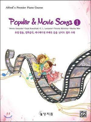 Popular Movie Songs 파퓰러 무비 송 1