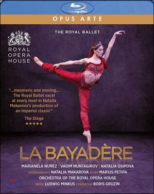 Royal Ballet 밍쿠스: 라 바야데르 (Minkus: La Bayadere)