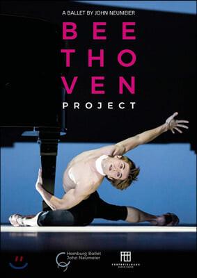 John Neumeier 발레 '베토벤 프로젝트' (Beethoven Project - A Ballet by John Neumeier)