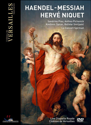 Sandrine Piau / Herve Niquet 헨델: 메시아 전곡 (Handel: Messiah) [DVD]