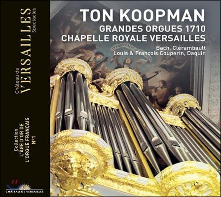 Ton Koopman 톤 쿠프만이 연주하는 베르사유 그랜드 오르간 (Grandes Orgues 1710)
