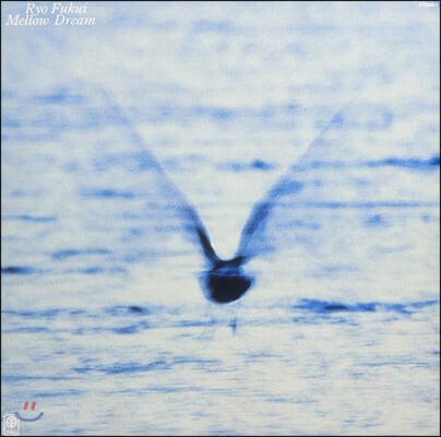 Ryo Fukui (후쿠이 료) - 2집 Mellow Dream [LP]