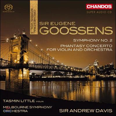 Andrew Davis 유진 구센스: 교향곡 2번, 환상 협주곡 (Eugene Goossens: Symphony No. 2, Phantasy Concerto)