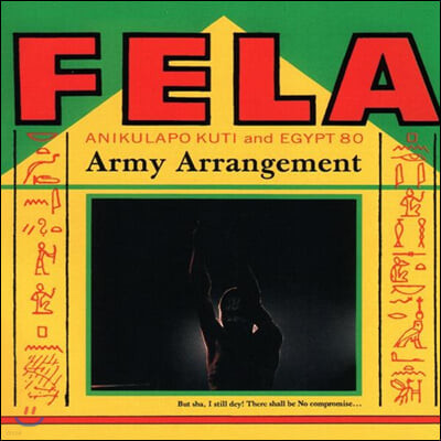 Fela Kuti (펠라 쿠티) - Army Arrangement