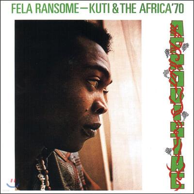 Fela Kuti (펠라 쿠티) - Afrodisiac [LP]