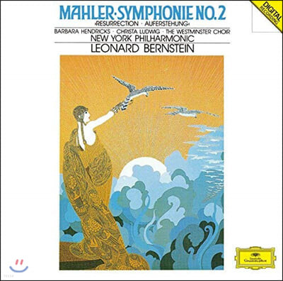 Leonard Bernstein 말러: 교향곡 2번 (Mahler: Symphony No. 2)