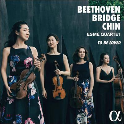 Esme Quartet 에스메 콰르텟 - 베토벤 / 브리지 / 진은숙 (Beethoven, Bridge & Chin: To Be Loved)