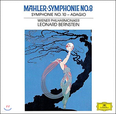 Leonard Bernstein 말러: 교향곡 8, 10번 (Mahler: Symphony No. 8, 10)
