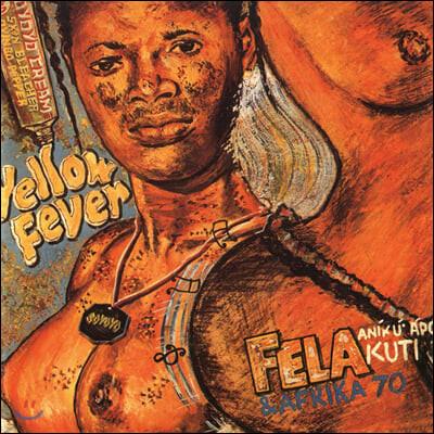 Fela Kuti (펠라 쿠티) - Yellow Fever [LP]