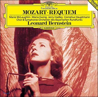 Leonard Bernstein 모차르트: 레퀴엠 (Mozart: Requiem K626)