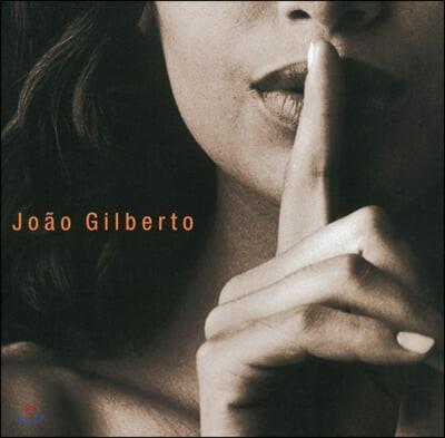 Joao Gilberto (주앙 질베르토) - Joao Voz E Violao [LP]
