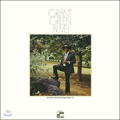 Grant Green (그랜트 그린) - Alive!