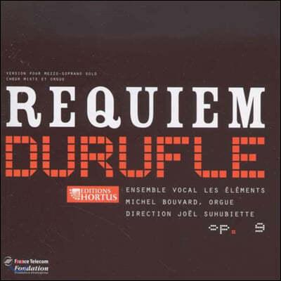 Joel Suhubiette 모리스 뒤뤼플레: 레퀴엠 (Maurice Durufle: Requiem)
