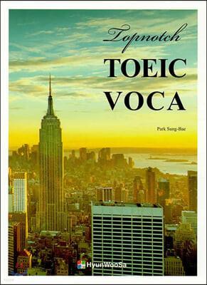 Topnotch TOEIC VOCA