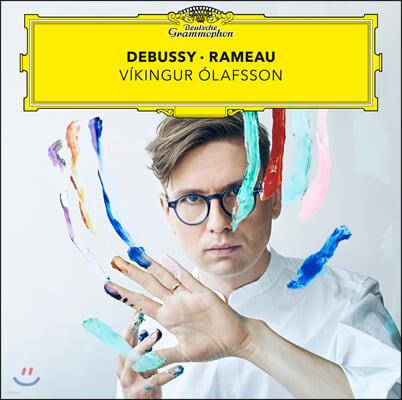 Vikingur Olafsson 드뷔시 / 라모: 피아노 작품집 - 비킹구르 올라프손 (Debussy & Rameau)