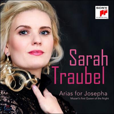 Sarah Traubel 요세파의 아리아들 (Arias for Josepha)