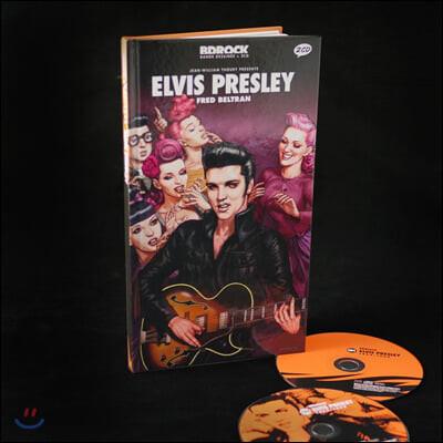 일러스트로 만나는 엘비스 프레슬리 (Elvis Presley Illustrated by Fred Beltran)