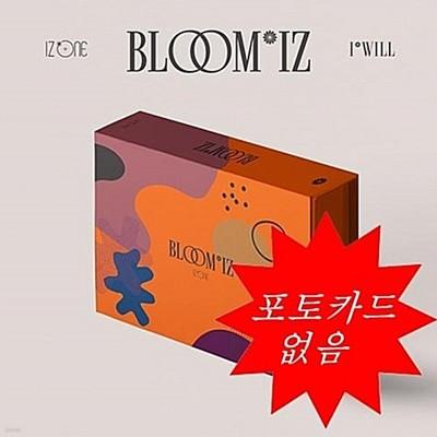 아이즈원 - 정규 1집 BLOOM*IZ [I*WILL Ver.]