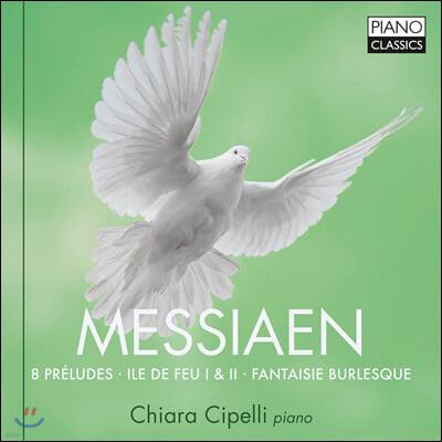 Chiara Cipelli 메시앙 8개의 전주곡, 불의 섬, 판타지 부를레스케 (Messiaen: 8 Preludes, Ile de feu, Fantasie Burlesque)