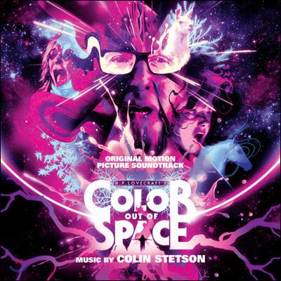 컬러 아웃 오브 스페이스 영화음악 (Color Out Of Space OST)