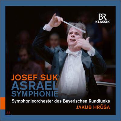 Jakub Hrusa 요제프 수크: 교향곡 2번 '아스라엘' (Josef Suk: Symphony Op. 27 'Asrael')