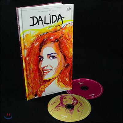 일러스트로 만나는 달리다 (Dalida Illustrated by Jose Correa)