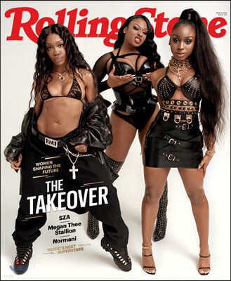 Rolling Stone (월간) : 2020년 03월