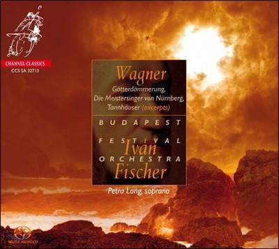 Ivan Fischer 바그너: 마이스터징어 전주곡, 지그프리트 목가 외 (Wagner: Opera Excerpts)