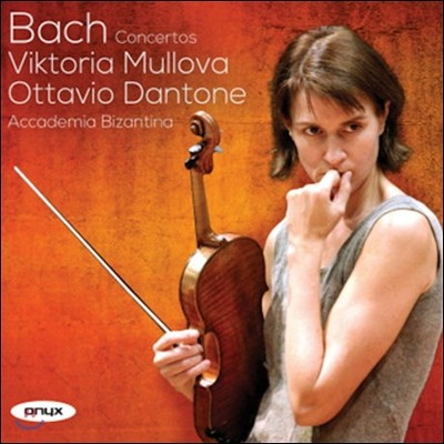 Viktoria Mullova 바흐: 바이올린 협주곡과 편곡 협주곡들 (JS Bach: Concertos) 빅토리아 뮬로바