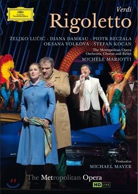 베르디 : 리골레토 - 표트르 베찰라 & 메트로폴리탄 오페라