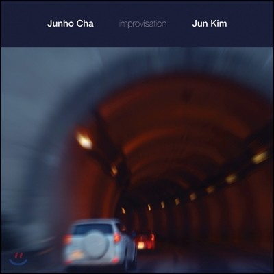 차준호 & 준킴 듀오 (Junho Cha & Jun Kim) - Improvisation