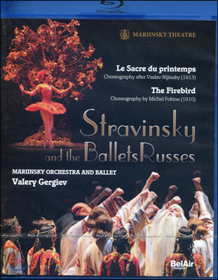 Valery Gergiev 스트라빈스키: 불새, 봄의 제전 (Stravinsky: Firebird, Rite of Spring)